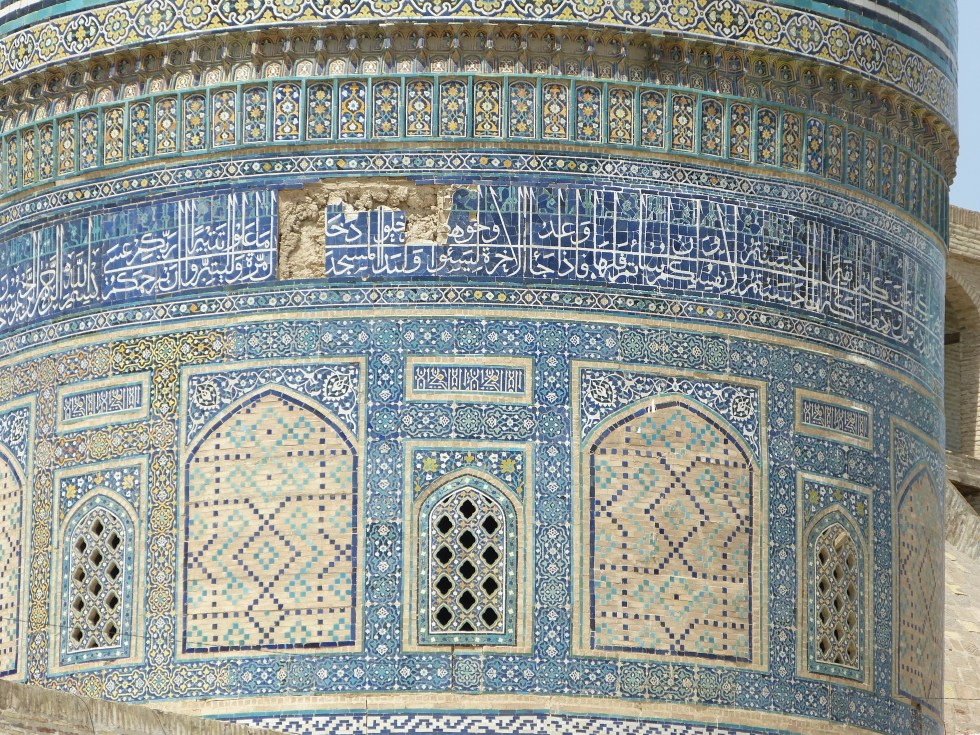 voyage-ouzbekistan-boukhara-madrasa-mir-i-arab (14)