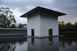 kanazawa-musee-zen-suzuki-9