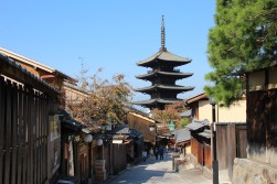 kyoto-quartier-gion-3